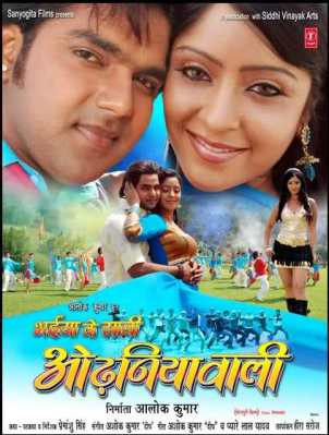 The download mp4 movie hindi in world of 2012 free end