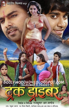 New bhojpuri film mp3 song download
