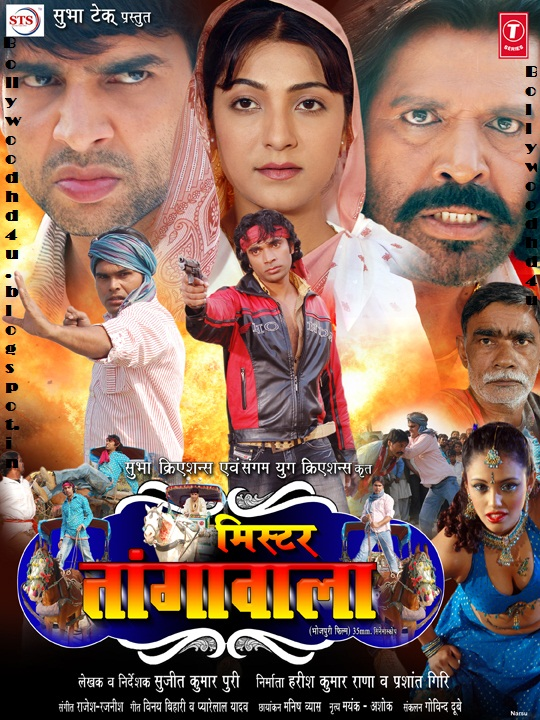 Jaan Tere Naam Hd Video Song Download