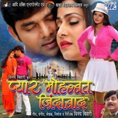 bhojpuri songs 2013
